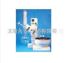 RE-5220A旋转蒸发仪/小型旋转蒸发仪/小型旋转蒸发器RE-5220A