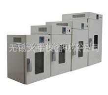 DHG-9420A电热恒温鼓风干燥箱/烘箱DHG-9420A