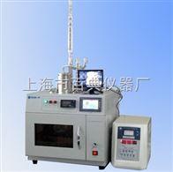 微波超声萃取仪微波超声萃取仪