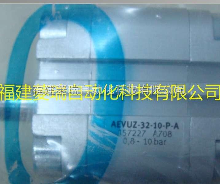 费斯托FESTO气缸ADVC-32-15-I-P优势价格,