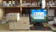 多元素快速分析仪DHF81-湘潭湘科仪器