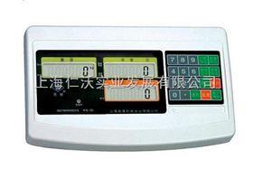 xk3150C英展XK3150C称重仪表,XK3150C称重显示器