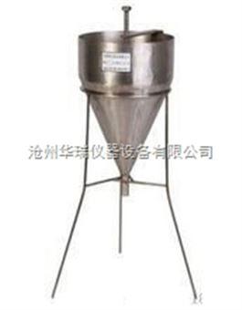 孔道压浆流动度测定仪生产厂家