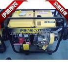 伊藤动力三相柴油发电机YT6800E3
