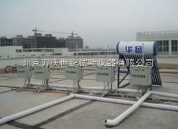 TYN-JA太阳能热水器测试系统