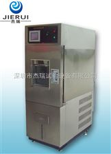 JR-WS-80A小型LED高低温交变湿热试验箱/湿热测试机