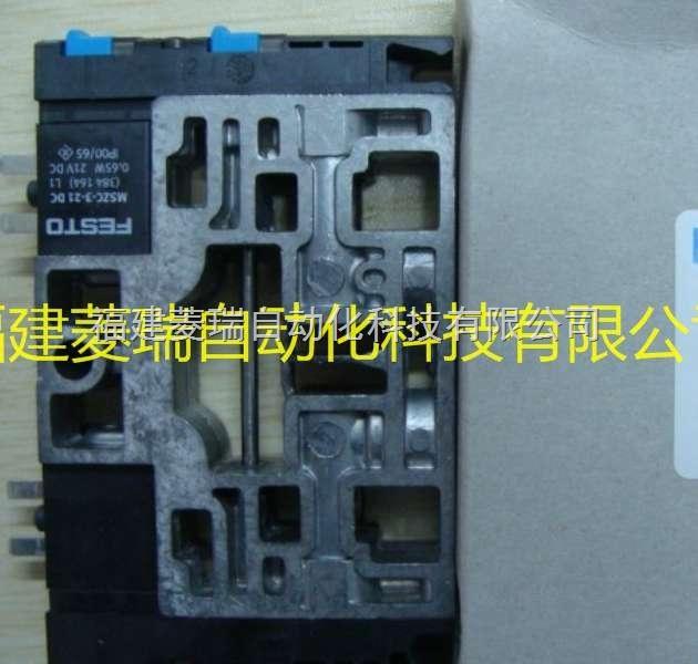 费斯托FESTO电磁阀MEBH-5/2-1/8-P-B优势价格,现货
