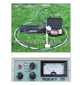 PULSE AR-III金属探测器
