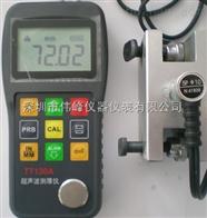 TT130A超聲波測厚儀
