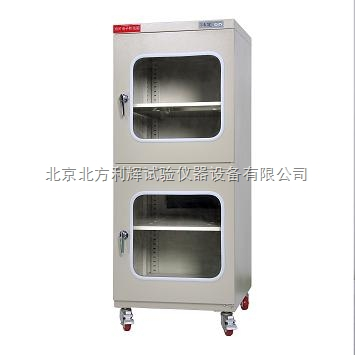 FCM540/FCD540/FCDE540电子除湿柜/相机防潮柜