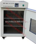 HGP-400數顯隔水式電熱恒溫霉菌培養箱