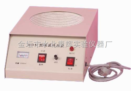 KDM2000ml调温电热套