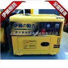 伊藤动力柴油发电机YT6800T3