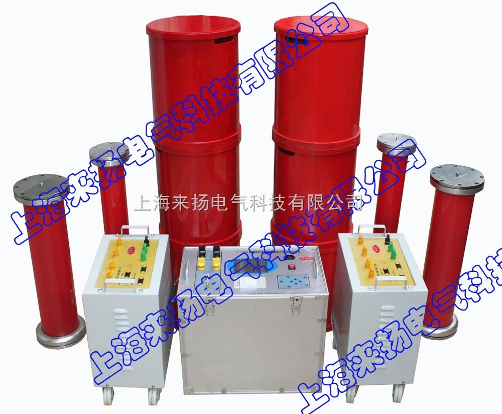 变频串并联谐振耐压试验成套装置