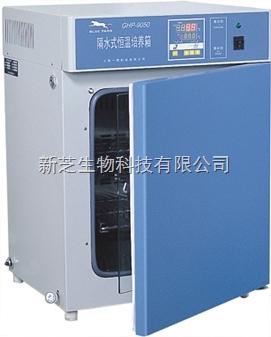 上海一恒隔水式电热恒温培养箱GHP-9050