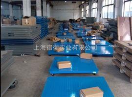 WFL-700D-D松江1m*1m地磅+闵行1.2m*1.5m超低电子地磅+九亭3吨地磅厂家