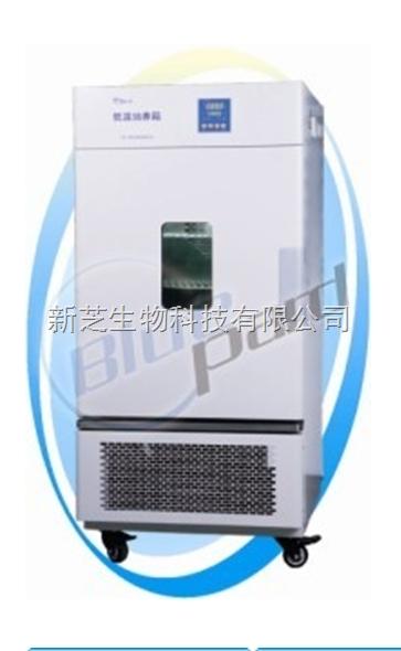 上海一恒低温培养箱LRH-500CL