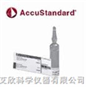 accustandard七种多溴联苯混标( S-15082 )