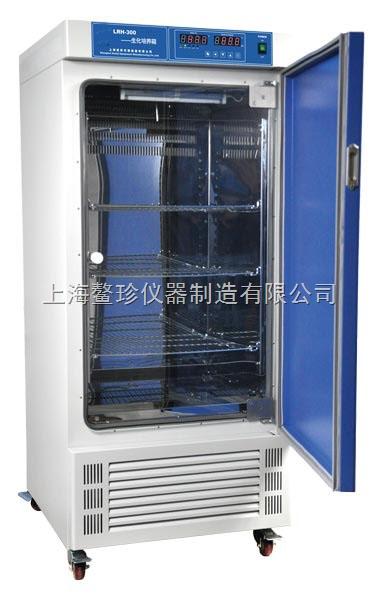 上海鳌珍液晶显示无氟环保生化培养箱