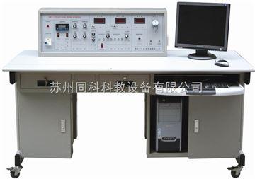 TK-109A型同科傳感器與檢測技術實驗裝置