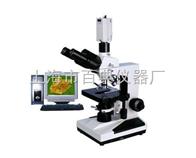 CPH-200相差显微镜