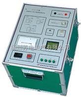 SDJS-199變頻抗幹擾介損測量儀