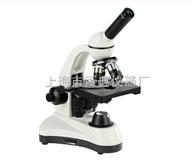 TL790B单目生物显微镜