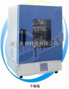 上海一恒干燥箱DHG-9051A自然对流