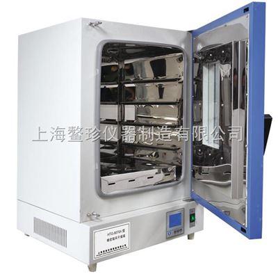 AZG-9920A250℃立式鼓風干燥箱(液晶顯示)