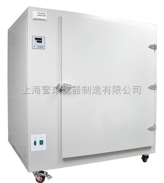 高温鼓风干燥箱(液晶显示)