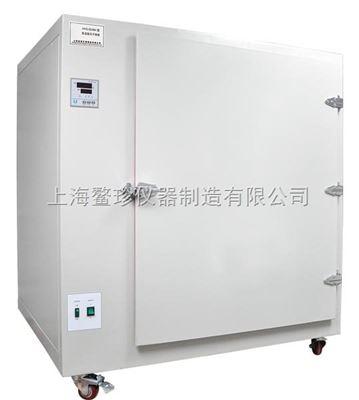 AGG-9249A高溫鼓風干燥箱(液晶顯示)