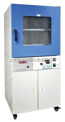 DZS-6210L數顯真空干燥箱