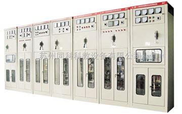TK-301型供配電系統實訓裝置