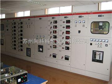 TK-302A型高低壓供配電實訓考核裝置(單電源)