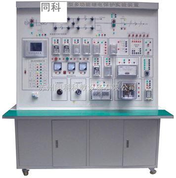 TK-303多功能繼電保護實驗裝置
