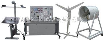 TK-403A風光互補實驗平臺