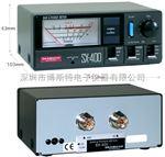 SX400日本钻石SX-400通过式功率计/射频功率/驻波表