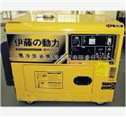 静音柴油发电机|伊藤动力YT6800T