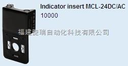 (10000)费斯托MCL-24DC/AC