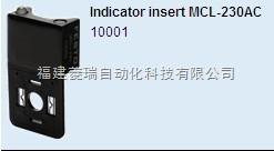 (10001)费斯托MCL-230AC