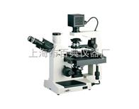 DXS-2倒置生物显微镜