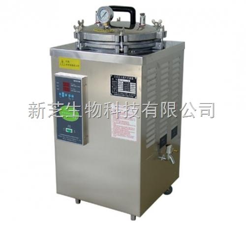 上海博迅立式压力蒸汽灭菌器YXQ-LS-30SII(BXM-30R)现货促销