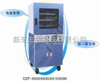 上海一恒DZF-6930真空干燥箱/烤箱/烘箱【厂家正品】