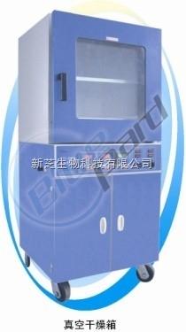 上海一恒BPZ-6500LC真空干燥箱/烘箱/烤箱【厂家正品】