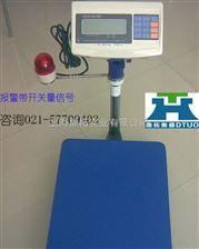 TCS100公斤磅秤—连电脑台秤—上海台式电子磅秤