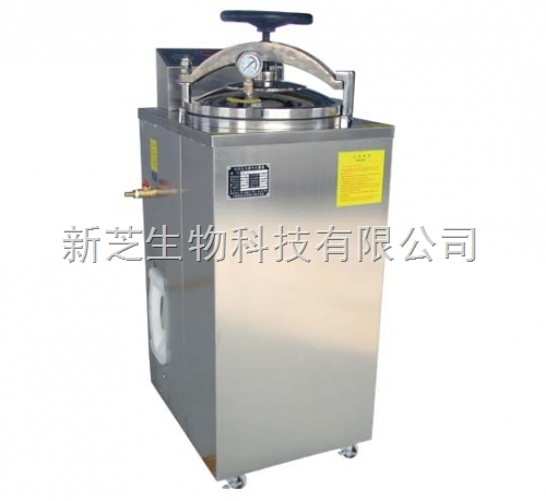 上海博迅立式压力蒸汽灭菌器YXQ-LS-75G|灭菌器报价促销价