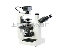 XSP-37XD数码倒置生物显微镜
