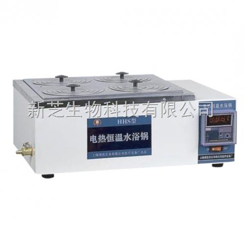上海博迅电热恒温水浴锅HH.SII-4 水浴锅报价 现货促销