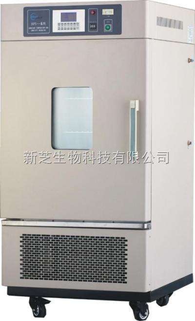 上海一恒LHS-150HC-I恒温恒湿箱【厂家正品】