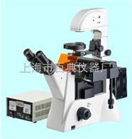 DXY-2倒置荧光生物显微镜DXY-2